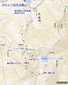 白根山地形図.jpg