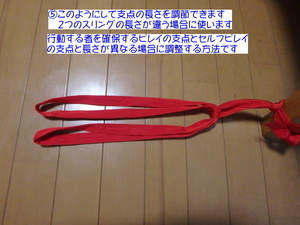 P2250125.JPG