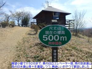 P4050018.JPG