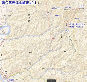 107a西金駅から男体山へ.jpg