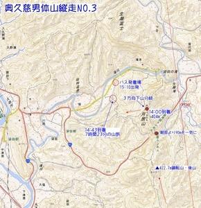 107c月居山から袋田の滝へ.jpg