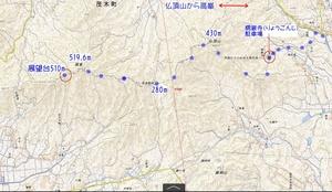 115仏頂山から高峯.jpg