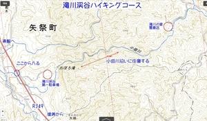 滝川渓谷ハイキングコース.jpg