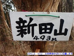 P1060019.JPG